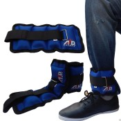 Ankle Weights (1)