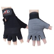 Gym Gloves (0)
